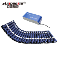 Maidesite P03 High Quality Rehabilitation Therapy Inflatable Air Mattress, Accept Custom Logo