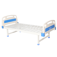 MD-BS-001 Manual Strip Steel Hospital Care Bed
